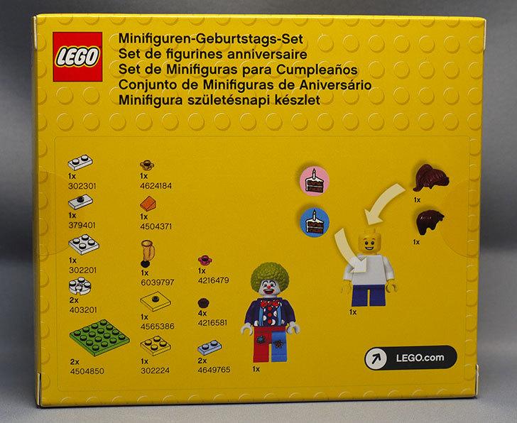 LEGO-850791-Minifigure-Birthday-Setをクリブリで買って来た2.jpg