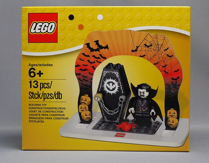 LEGO-850936-Halloween-Setをクリブリで買って来た1.jpg