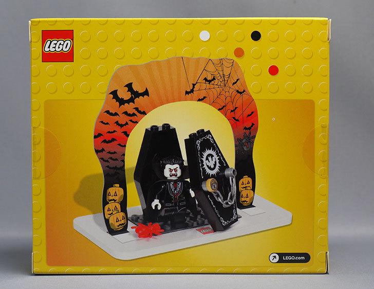LEGO-850936-Halloween-Setをクリブリで買って来た2.jpg