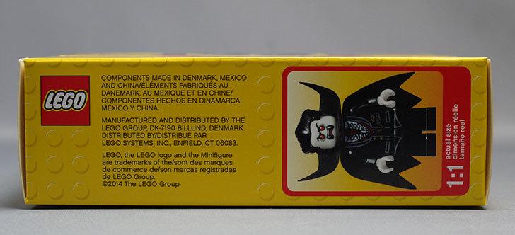 LEGO-850936-Halloween-Setをクリブリで買って来た3.jpg