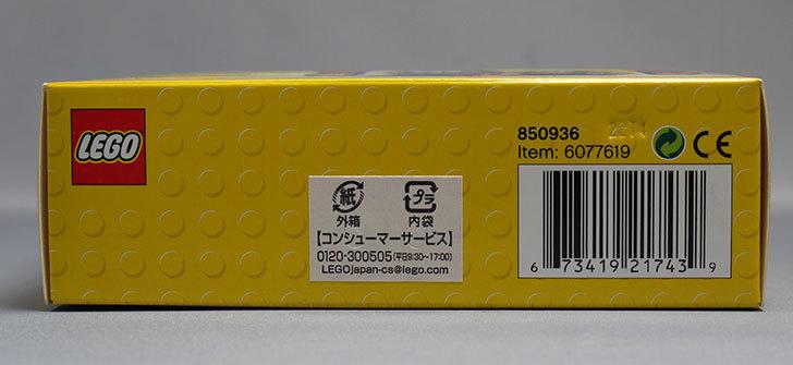 LEGO-850936-Halloween-Setをクリブリで買って来た4.jpg