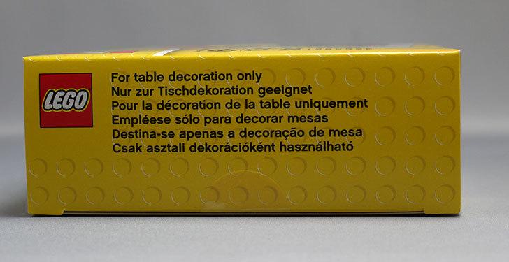 LEGO-850936-Halloween-Setをクリブリで買って来た5.jpg