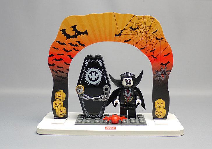 LEGO-850936-Halloween-Setを作った1.jpg