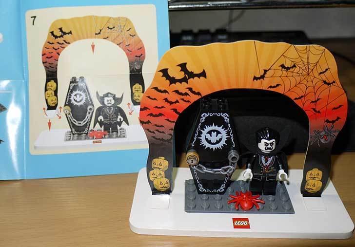 LEGO-850936-Halloween-Setを作った10.jpg