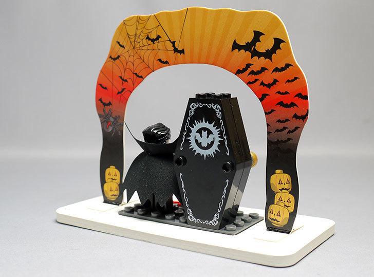 LEGO-850936-Halloween-Setを作った13.jpg