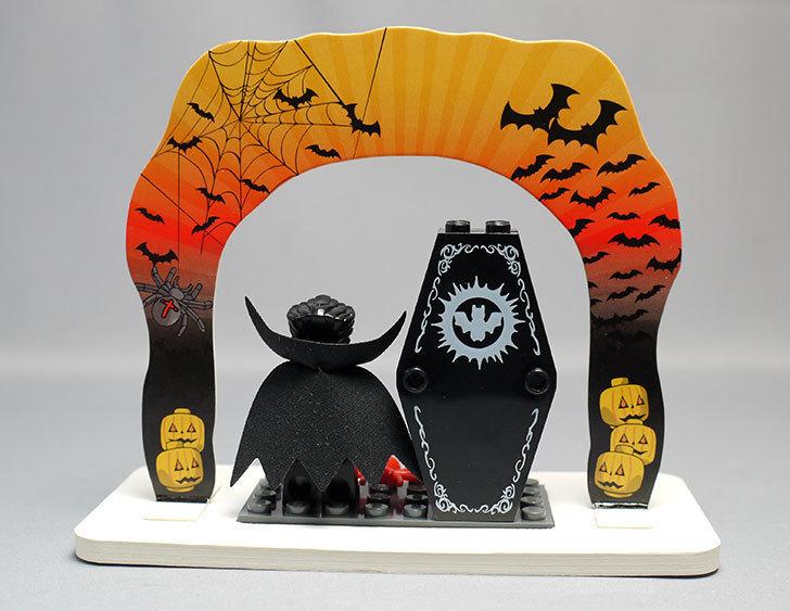 LEGO-850936-Halloween-Setを作った14.jpg