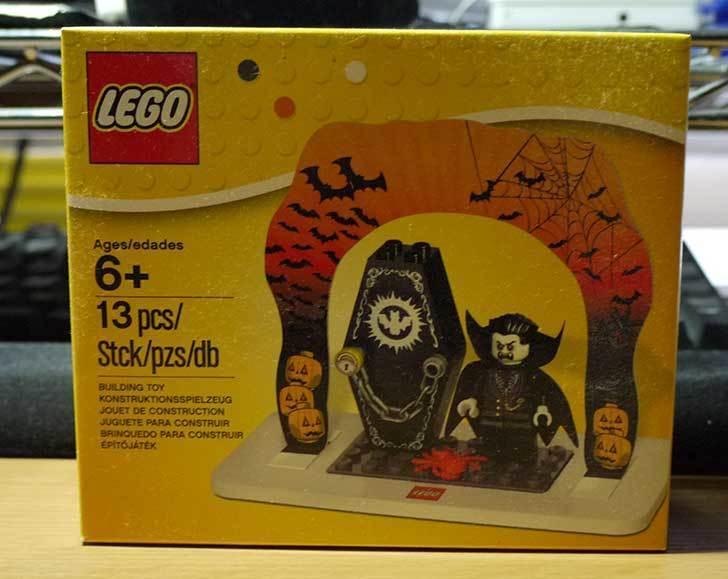 LEGO-850936-Halloween-Setを作った2.jpg