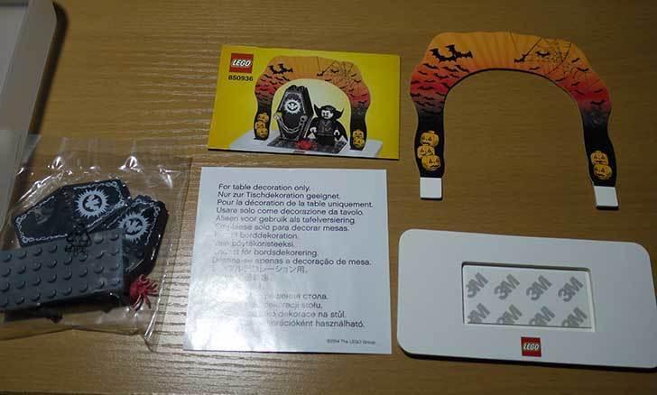 LEGO-850936-Halloween-Setを作った3.jpg