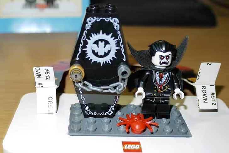 LEGO-850936-Halloween-Setを作った9.jpg