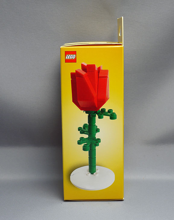 LEGO-852786-Roseをクリブリで買って来た4.jpg
