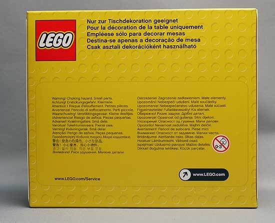LEGO-853340-Minifigure-Wedding-Favour-Set-2.jpg