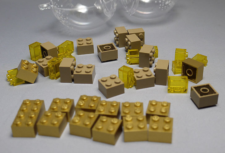 LEGO-853345-Holiday-Ornament-with-Gold-Bricksをクリブリで買って来た6.jpg