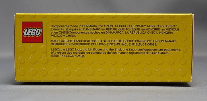 LEGO-853353-Holiday-Scene-Magnetをクリブリで買って来た3.jpg