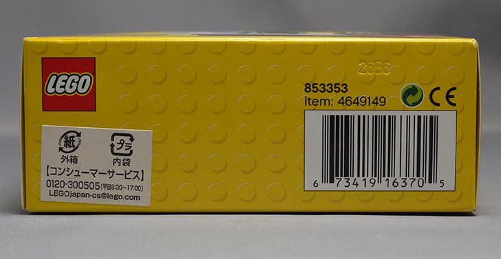 LEGO-853353-Holiday-Scene-Magnetをクリブリで買って来た4.jpg