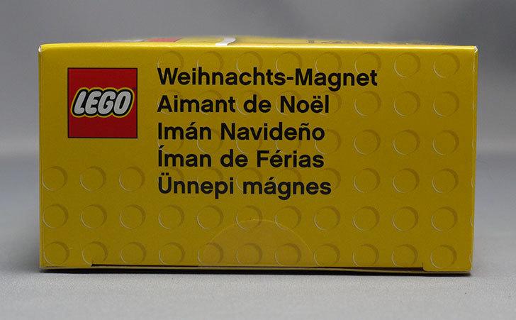 LEGO-853353-Holiday-Scene-Magnetをクリブリで買って来た6.jpg