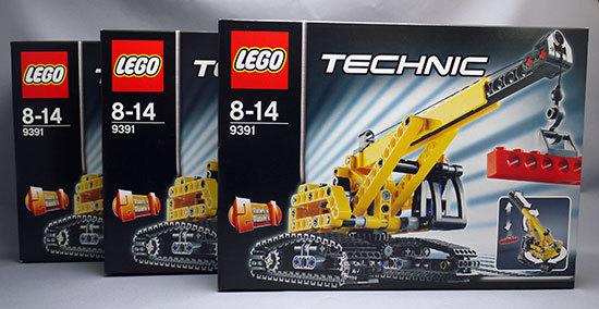 LEGO-9391-クローラー・クレーンが届いた1.jpg