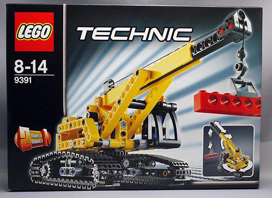 LEGO-9391-クローラー・クレーンが届いた3.jpg