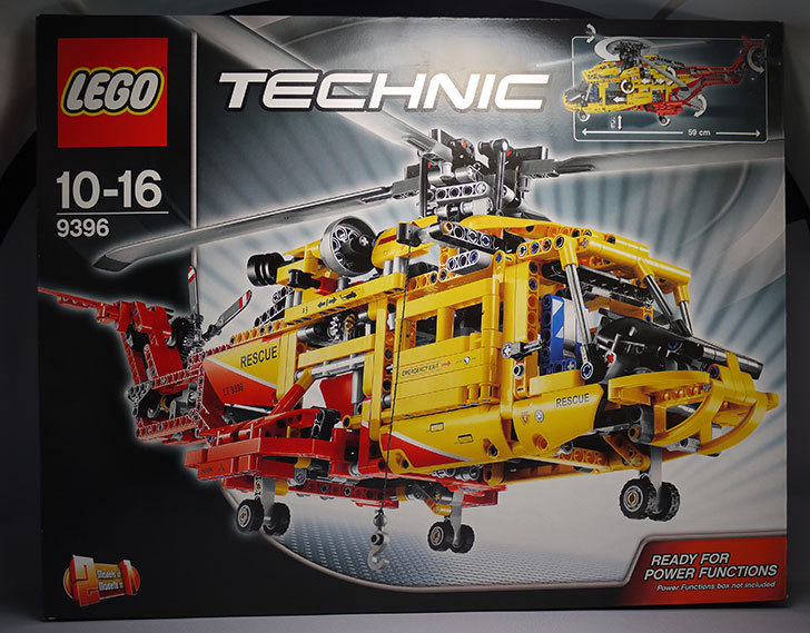LEGO-9396-ヘリコプターが届いた1.jpg
