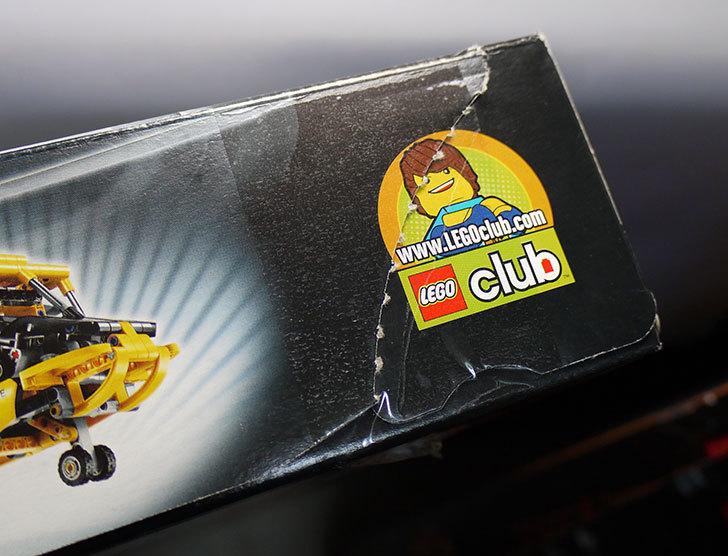 LEGO-9396-ヘリコプターが届いた3.jpg