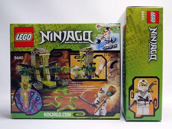 LEGO-9440-ベノマリ神社が来た2.jpg