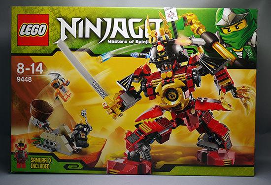LEGO-9448-サムライ・ロボが届いた1.jpg