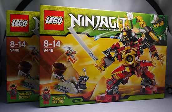 LEGO-9448-サムライ・ロボを2個追加で買った1.jpg