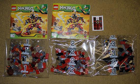 LEGO-9448-サムライ・ロボを作った1-1.jpg