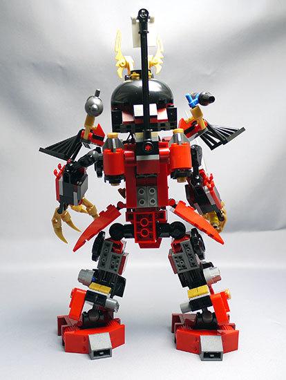 LEGO-9448-サムライ・ロボを作った1-102.jpg