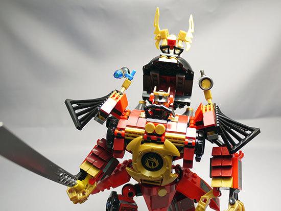 LEGO-9448-サムライ・ロボを作った1-103.jpg