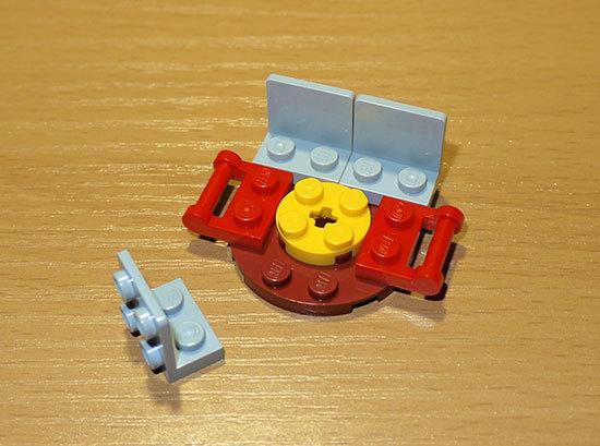 LEGO-9448-サムライ・ロボを作った1-11.jpg