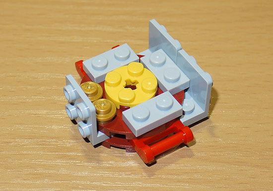 LEGO-9448-サムライ・ロボを作った1-12.jpg