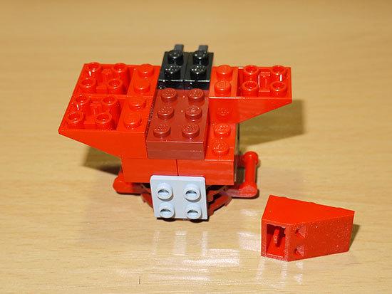 LEGO-9448-サムライ・ロボを作った1-15.jpg