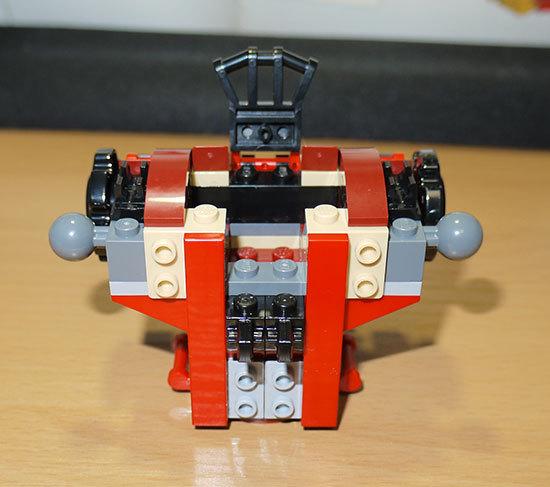 LEGO-9448-サムライ・ロボを作った1-23.jpg