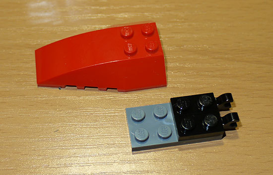 LEGO-9448-サムライ・ロボを作った1-24.jpg