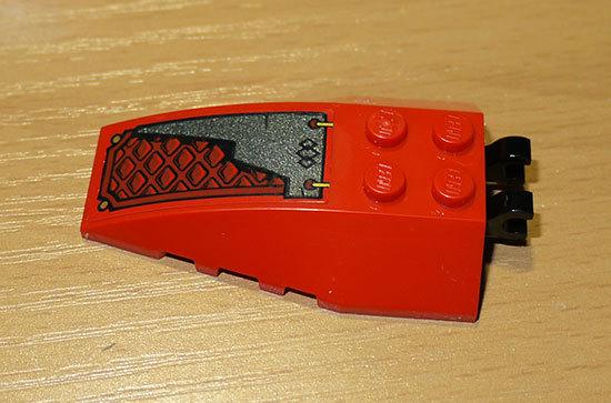 LEGO-9448-サムライ・ロボを作った1-25.jpg