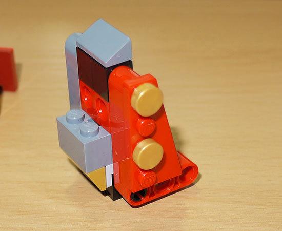 LEGO-9448-サムライ・ロボを作った1-34.jpg