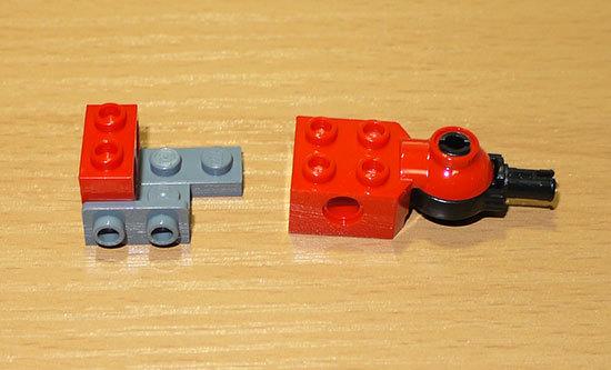 LEGO-9448-サムライ・ロボを作った1-40.jpg