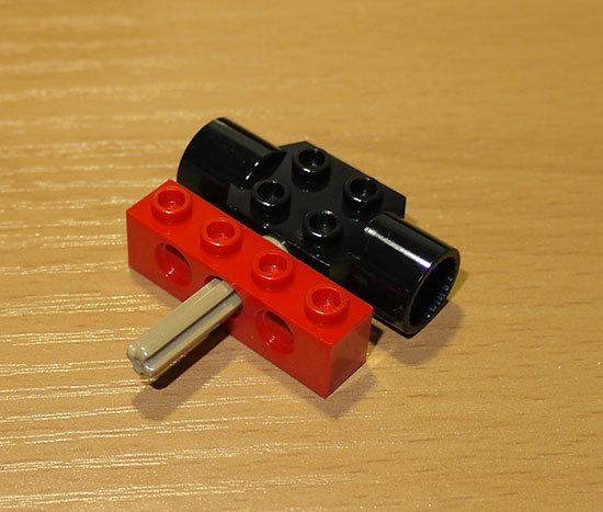 LEGO-9448-サムライ・ロボを作った1-47.jpg