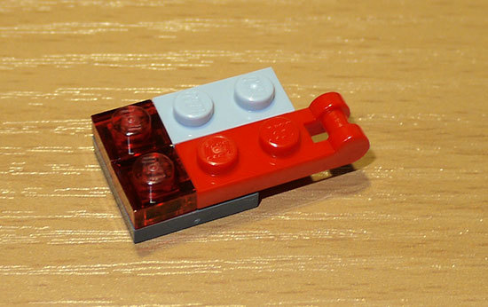 LEGO-9448-サムライ・ロボを作った1-56.jpg