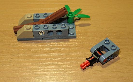 LEGO-9448-サムライ・ロボを作った1-6.jpg