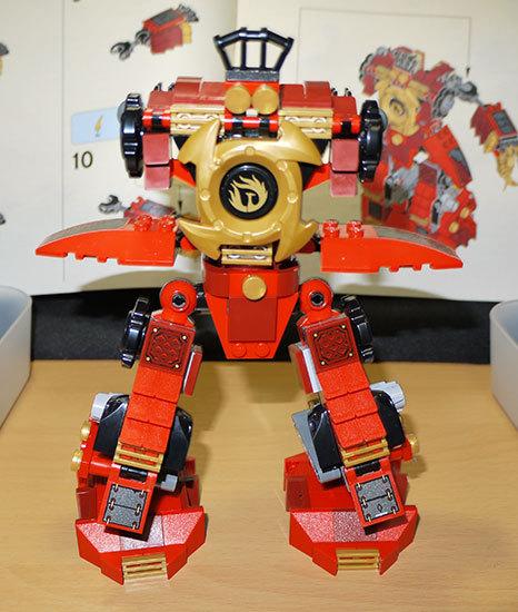 LEGO-9448-サムライ・ロボを作った1-62.jpg