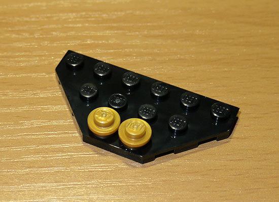 LEGO-9448-サムライ・ロボを作った1-69.jpg