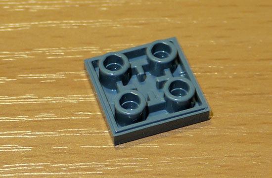 LEGO-9448-サムライ・ロボを作った1-7.jpg