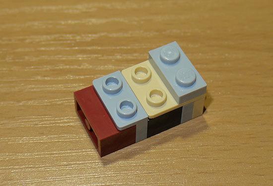 LEGO-9448-サムライ・ロボを作った1-74.jpg