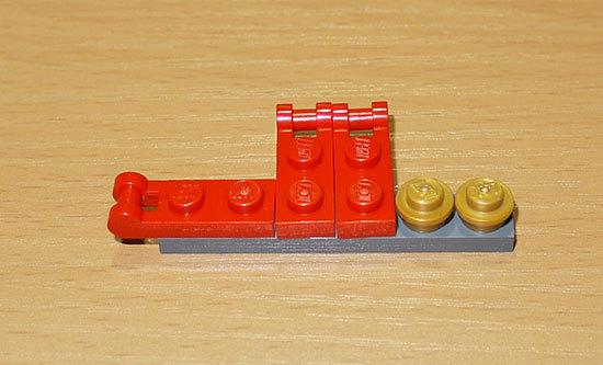 LEGO-9448-サムライ・ロボを作った1-83.jpg