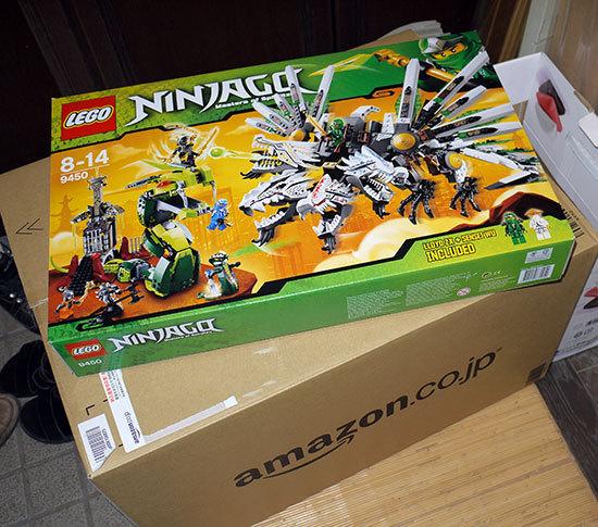 LEGO-9450-激闘ドラゴン・バトルが届いた。44%offでポチったやつ1.jpg