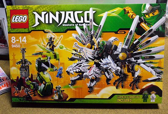 LEGO-9450-激闘ドラゴン・バトルが届いた。44%offでポチったやつ3.jpg
