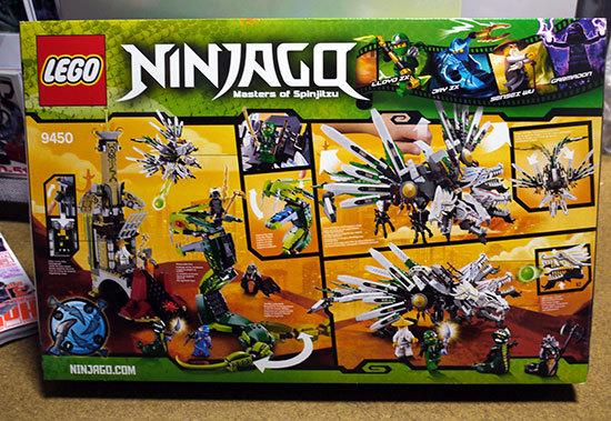 LEGO-9450-激闘ドラゴン・バトルが届いた。44%offでポチったやつ4.jpg