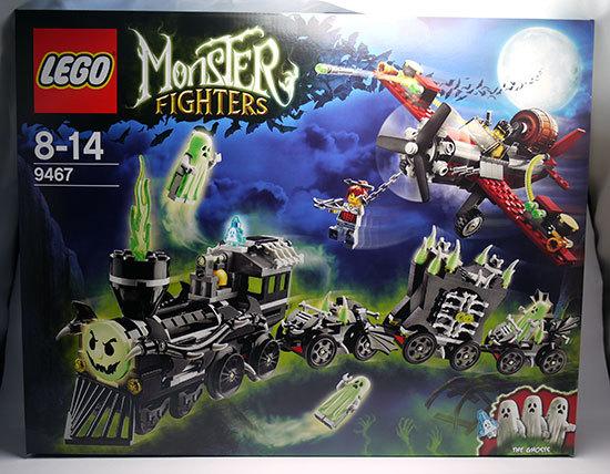 LEGO-9467-ゴースト・トレインが来た1.jpg