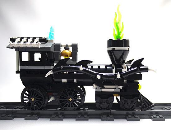 LEGO-9467-ゴースト・トレインを作った2-17.jpg